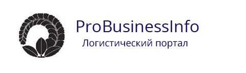Probusinessinfo